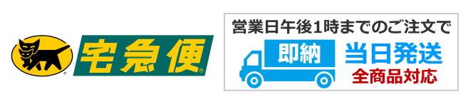 買い物ロゴ