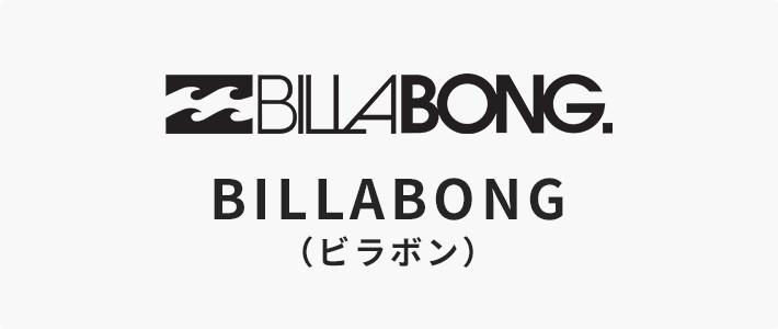 BILLABONG ビラボンウェットスーツ
