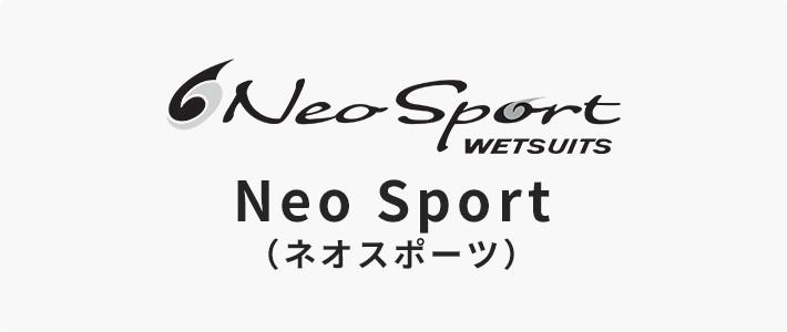 NEOSPORT ネオスポーツウェットスーツ