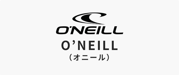 ONEILL オニールウェットスーツ