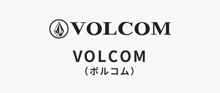 VOLCOM ボルコムウェットスーツ