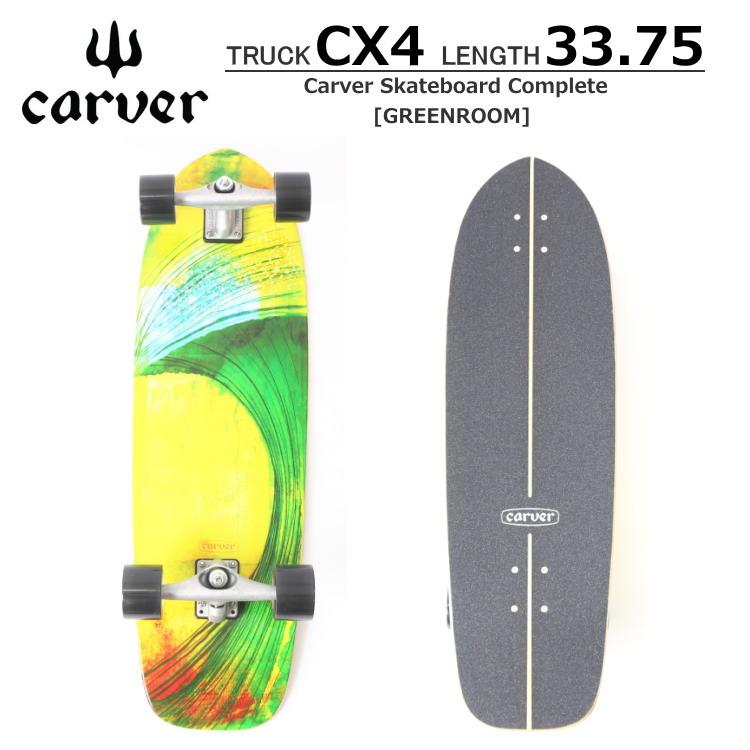 カーバースケートボード スケートボード