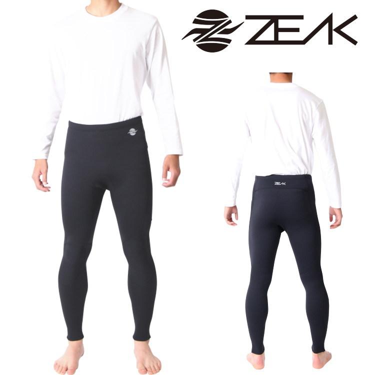 ZEAK(ジーク) ウェットスーツ メンズ ロングパンツ (2mm) ウエットスーツ サーフィンウエットスーツ ZEAK WETSUITS