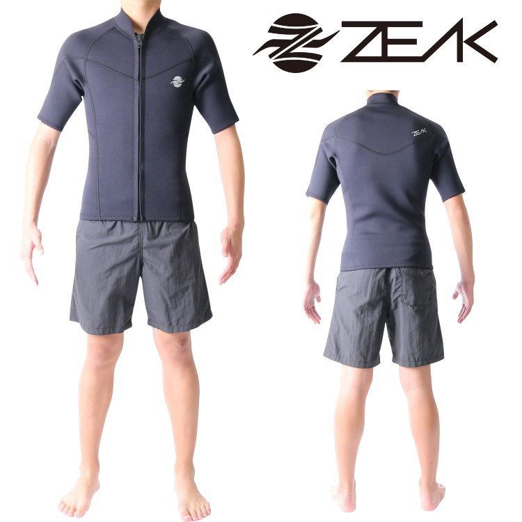 ジーク男性用ウェットスーツ